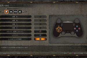 1 8 300x200 - 神ゲー『SEKIRO』、攻撃ボタンもガードボタン等も好きなように設定できるオプションを用意してしまう