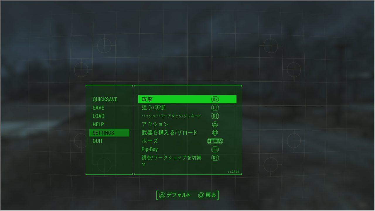 2 3 1 - 神ゲー『SEKIRO』、攻撃ボタンもガードボタン等も好きなように設定できるオプションを用意してしまう