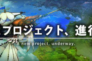 3dbd 01 300x200 - 【朗報】スクエニ吉田、FF14に続く次世代新規プロジェクトを進行中!