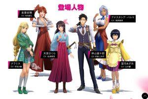 4yae9po 300x200 - 【画像】PS4「新サクラ大戦」のキャラクターがこちら