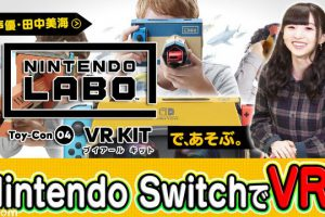 D31yYzuU0AEPUlb 300x200 - Nintendo Labo Toy-Con 04: VR Kit  26634本