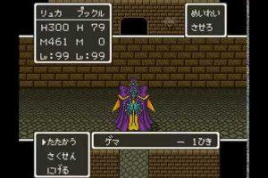 E7sPzyK 300x200 - RPGで稀によくある 『負け確定イベント』 が大嫌いなやつ、ちょっと集合