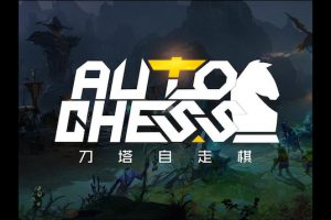 f81fd2e4c52864042852c112ce927ae2 300x200 - Steamで一番人気の無料バトル麻雀バトルロワイヤルゲーム『ドタオートチェス』の日本語版が配信開始