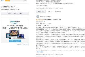 pkob0Xv 300x200 - 【悲報】PS4「地球防衛軍IR」、amazonレビュー☆2.8のクソゲーだった!!!