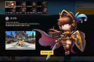 1 44 300x200 - 【速報】新作MMORPG『メイプルストーリー2』正式発表