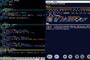 12 1 300x200 - SwitchでBASICプログラミングができてゲームが作れる Switch用「プチコン4 SmileBASIC」発売日決定