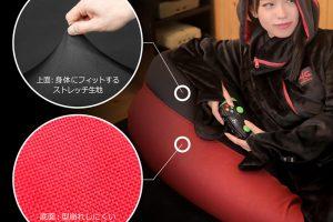 3 20 300x200 - 「ゲーミングソファ」が発売。あらゆるゲーム姿勢に対応し、しっかりと身体を預けてゲームに集中することができる。価格は22,500円