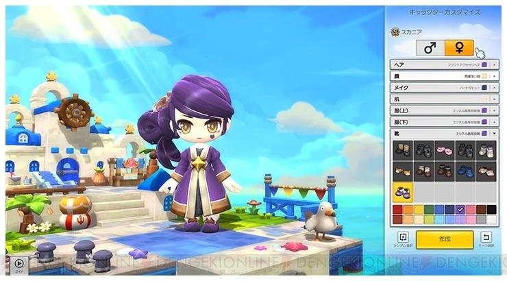 【速報】新作MMORPG『メイプルストーリー2』正式発表