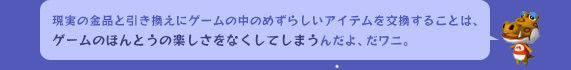 8pjupZ5 - 任天堂がスマホ版「どうぶつの森」と「ファイアーエムブレム」のサービス終了を発表