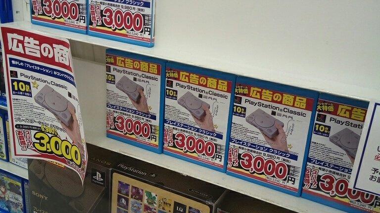 D6 9eNzVUAAlpPF - PSクラシック投げ売り3000円