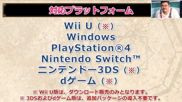 D7FyJgfUcAAHBk1 - 『DQ10 ver5 いばらの巫女と滅びの神』はWiiU・3DSもサービス継続確定!舞台は魔界