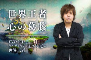 Ew9IHuZ 300x200 - プロゲーマー 「世界一になったのに生活きつい。日本人はなぜesportsを認めないの?」