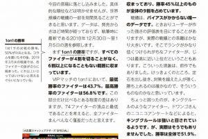 JqqNwYX 300x200 - 【朗報】スマブラSP、v3.1.0アプデ予告!