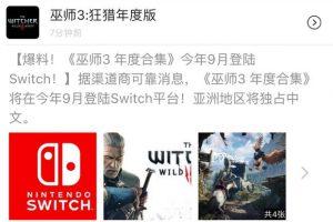 LsoJaL9 2 300x200 - 【朗報】ウィッチャー3、今年9月にもSwitch版が発売か
