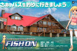 b67e2971 s 300x200 - 『釣りスピリッツ Nintendo Switchバージョン』が発売決定!