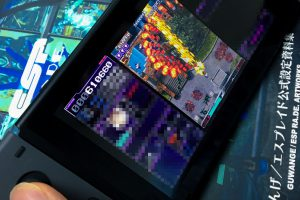 phAA 300x200 - 【朗報】M2のSTG移植が脱P!エスプレイドがSwitchで発売決定!