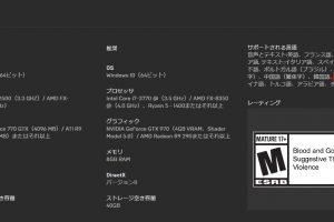 0001 1 300x200 - Epic Storeで発売されたThe Sinking Cityが日本語対応と記載しながら日本語に未対応 Epic「元々未対応だった」