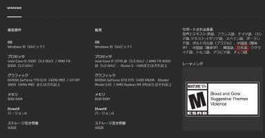 0001 1 384x200 - Epic Storeで発売されたThe Sinking Cityが日本語対応と記載しながら日本語に未対応 Epic「元々未対応だった」