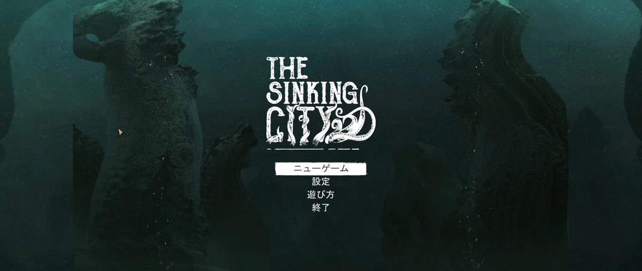 004 6 - Epic Storeで発売されたThe Sinking Cityが日本語対応と記載しながら日本語に未対応 Epic「元々未対応だった」