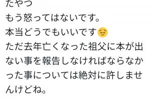 1 5 300x200 - 【炎上】KADOKAWAさん、けもフレのスピンオフを作るとイラストレーターに持ち掛け二年半放置した挙げ句没に
