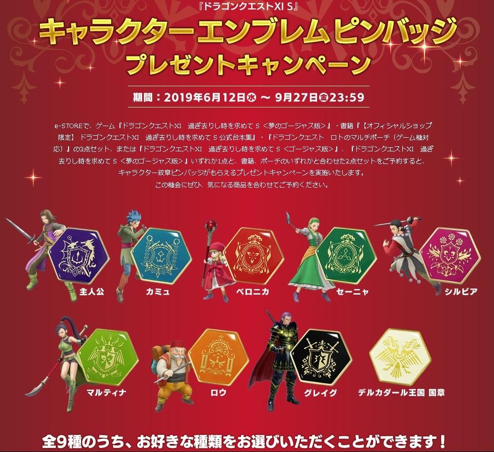 65FgTJC - 堀井雄二「ホメロスが仲間になります」〈ドラクエ〉