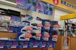 9OIGisl 300x200 - 本日よりPS4 5000円OFF みんゴルVRも発売!セットもあります