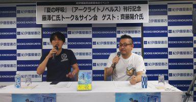 D9pS6z2VUAEbo0A 384x200 - 【悲報】元ドラクエ開発者の藤澤仁さん、フロムソフトウェアを辞めていた