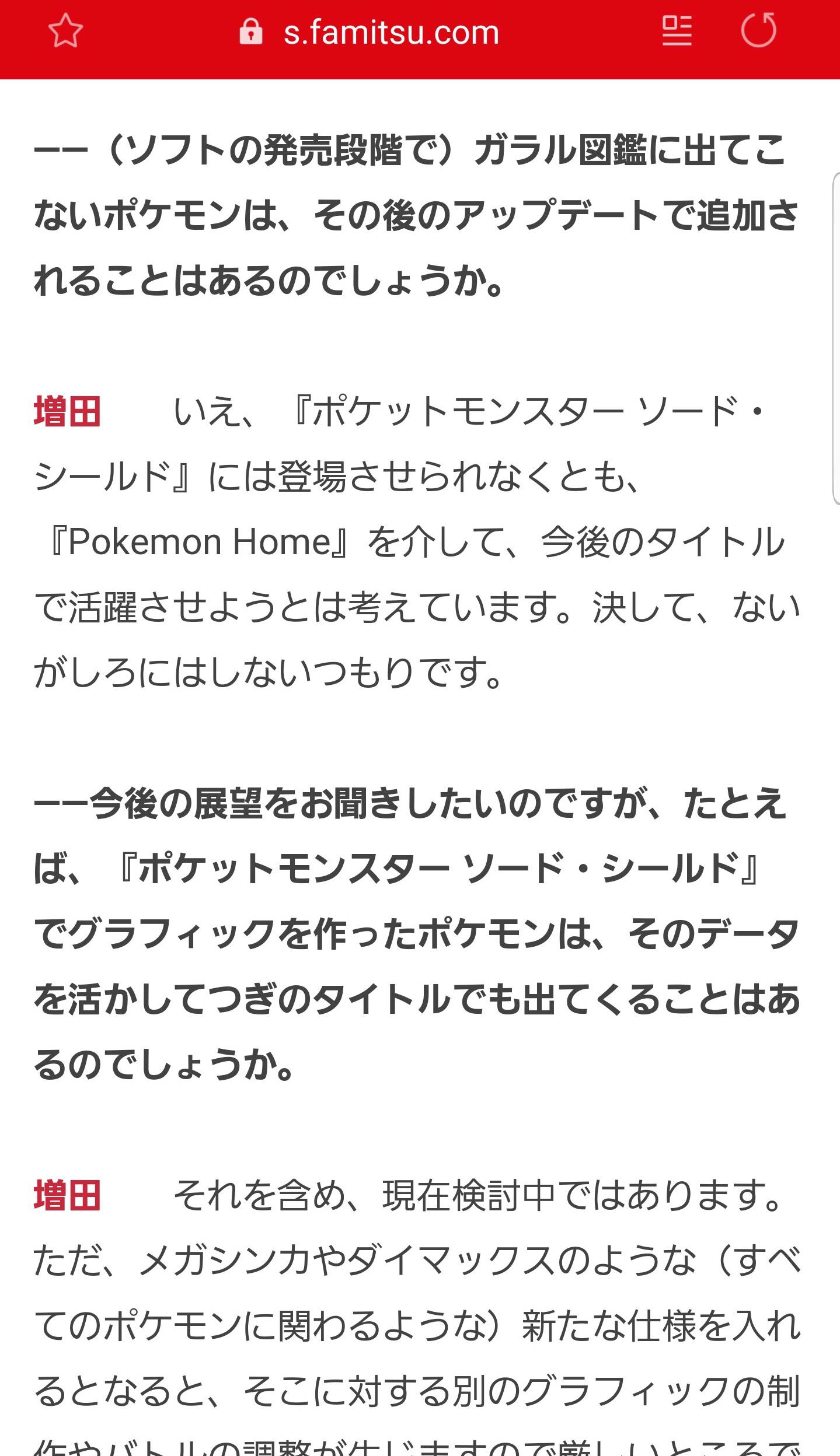 FyTA7Tk - 【悲報】新作ポケモンさん、断トツでE3で最も嫌われたゲームになってしまう ★2
