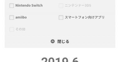 GxiXakX 384x200 - 【悲報】Nintendo3DS、終了