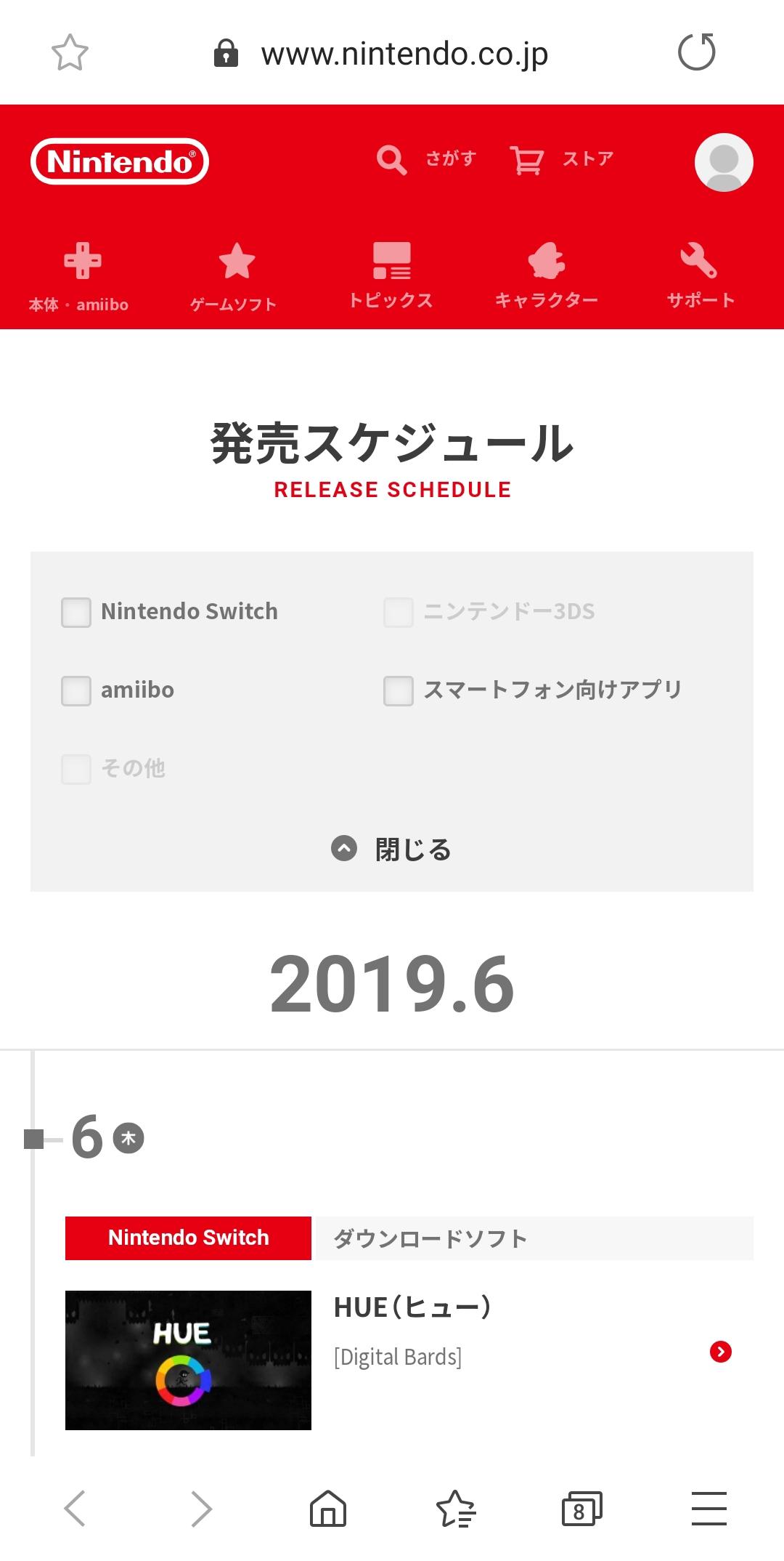 GxiXakX - 【悲報】Nintendo3DS、終了
