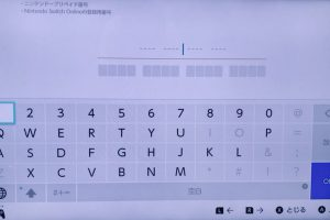 LKCFBWe 300x200 - Nintendo Switch Online のシリアルコード入力にIとOとZが存在しないのって素晴らしい配慮じゃない?