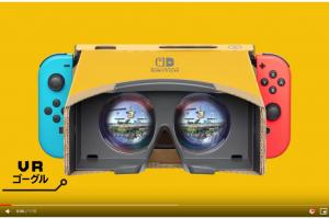 f81fd2e4c52864042852c112ce927ae2 1 300x200 - 【Nintendo Labo】VRゴーグルであそべる 『大乱闘スマッシュブラザーズ SPECIAL』