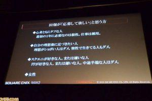 lGifuoB 300x200 - 【朗報?】スクエニがFF16を開発中であることを認める【悲報?】
