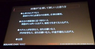 lGifuoB 384x200 - 【朗報?】スクエニがFF16を開発中であることを認める【悲報?】
