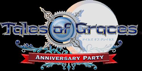 logo tog aniv - PS4『テイルズオブグレイセスf  Remaster』発表か、11月24日にグレイセスのイベント実施