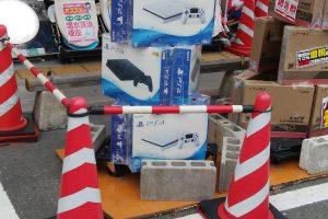 toSKIi6 300x200 - PS4、ジョーシンの店外で投げ売りされてしまう