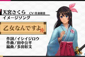 2 33 300x200 - 『#新サクラ大戦』発売日が2019年12月12日に決定! 戦闘は無双風アクションに。新キャラのデザインは元京アニの堀口悠紀子