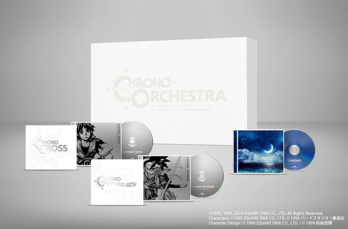 3 1 - 『クロノ・トリガー』と『クロノ・クロス』のオケコン開催決定! オケアレンジCDも出るよ!