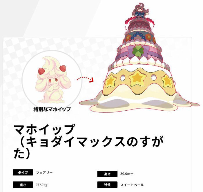 3 3 - 【画像】今のポケモンのデザインの違和感の正体が明らかにされる これには懐古厨も納得か
