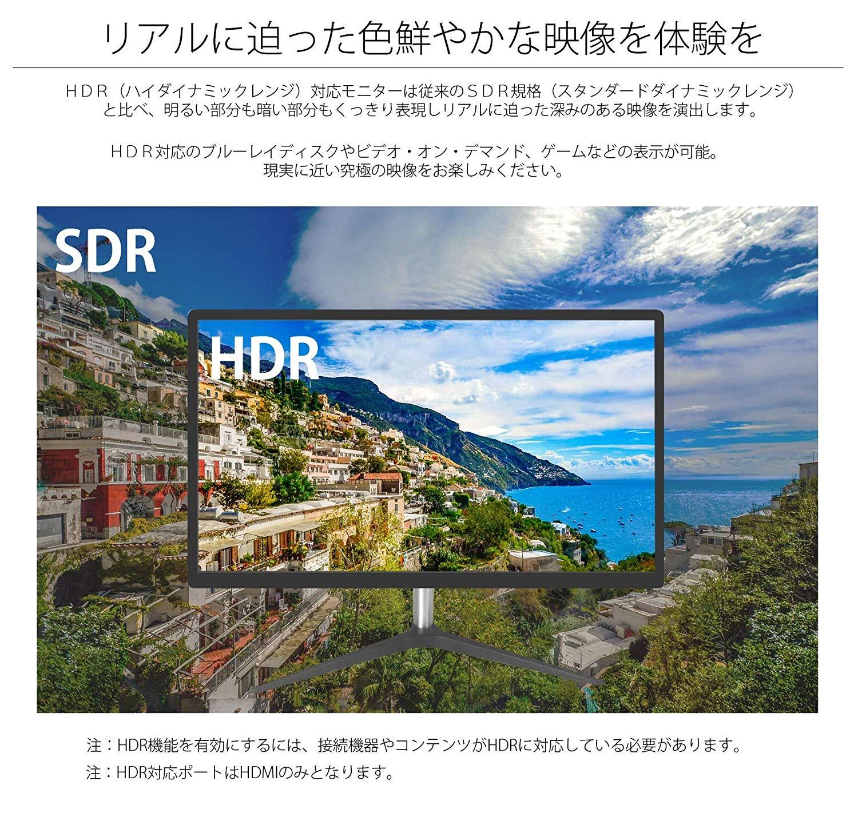 81wD4w0o32L. SL1500  - 本格的にPCでゲームをしようと20万円もかかることが判明する
