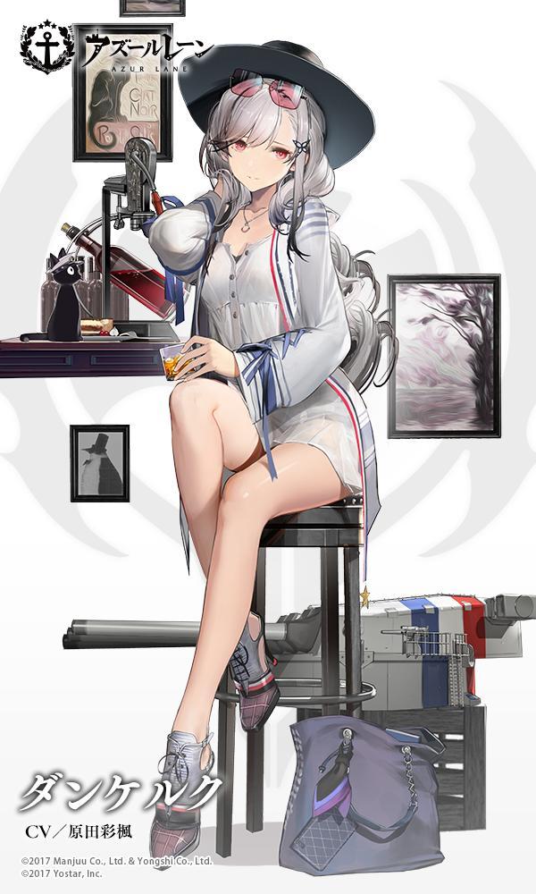 9WClzVb - 【悲報】アズレン絵師さん、ガチでヤバい肩を描いてしまう