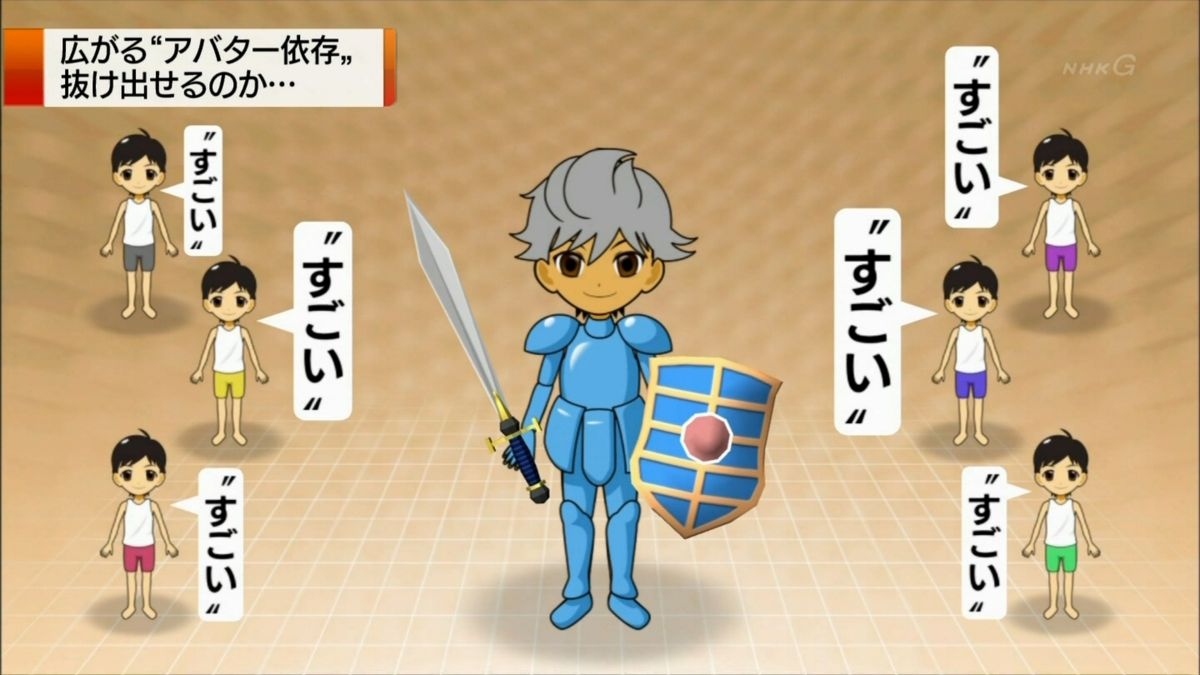9af49ad6 - 【画像】「ソーシャルゲームに10万円課金する心理」が話題に