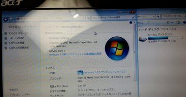 A4a4eEa 384x200 - 【画像】とんでもないスペックのPCでレポートを書いてる東工大生あらわる