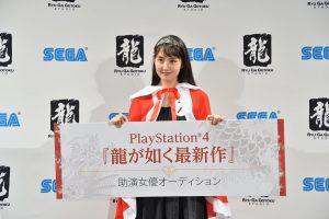 D GAcxLU0AIQVk3 300x200 - 名越稔洋総合監督は、PS4『龍が如く 最新作』について、詳細情報を8月29日に公開するとコメント