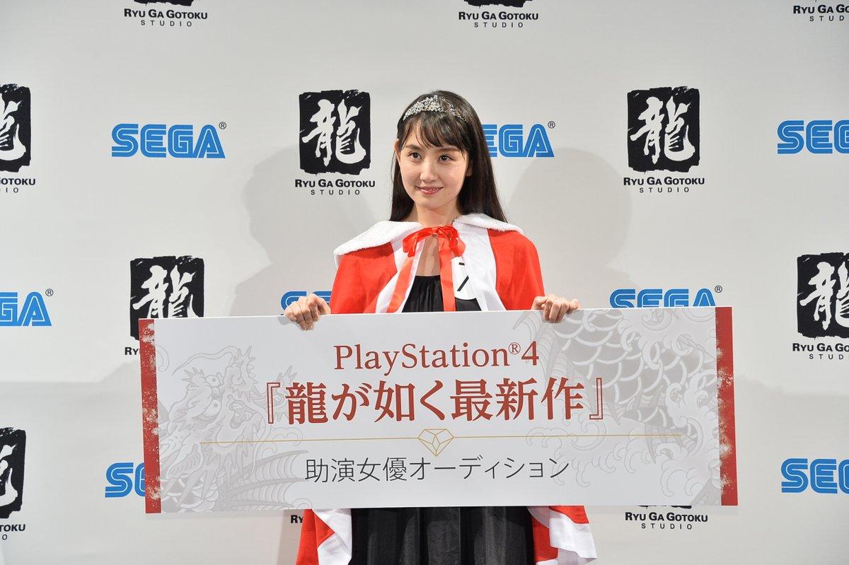 D GAcxLU0AIQVk3 - 名越稔洋総合監督は、PS4『龍が如く 最新作』について、詳細情報を8月29日に公開するとコメント