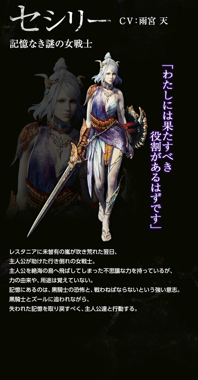character 2 sp - 【悲報】大人気オンラインゲーム「ドラゴンズドグマオンライン」4周年を迎える前にサービス終了