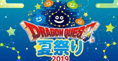 dragon quest monsters dq11 kamyu maya 6 384x200 - 【DQM脱任】ドラクエモンスターズ新作、8月3日にPS4とSwitchマルチで発表されるらしい