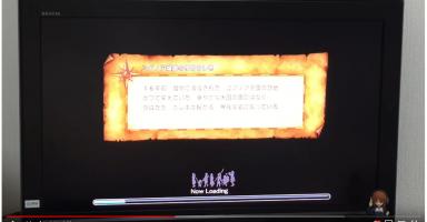 f81fd2e4c52864042852c112ce927ae2 27 384x200 - 【朗報】『DQ11S』のロード時間が超短縮!Switch版5秒、PS4版20秒以上