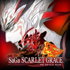 image - サガ スカーレット グレイスが半額セールしてるけど面白いの?