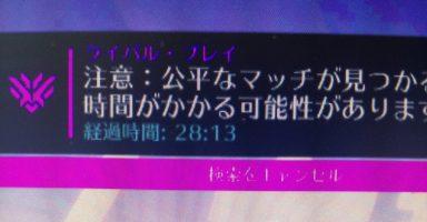 mdU57cn 384x200 - 【悲報】オーバーウォッチ、過疎る